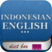 Indonesian Dictionary Box Kamus